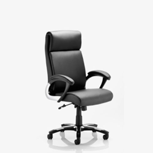 Romeo Chair - London Office Furniture Warehouse