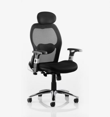 Sanderson chair - London Office Furniture Warehouse