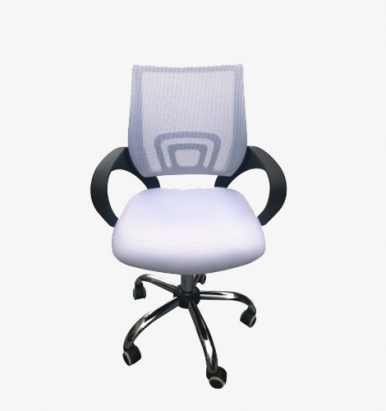 Tate Home Office Chair - London Office Furniture Warehouse